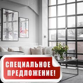 Специальное предложение на остекление квартиры в Клину